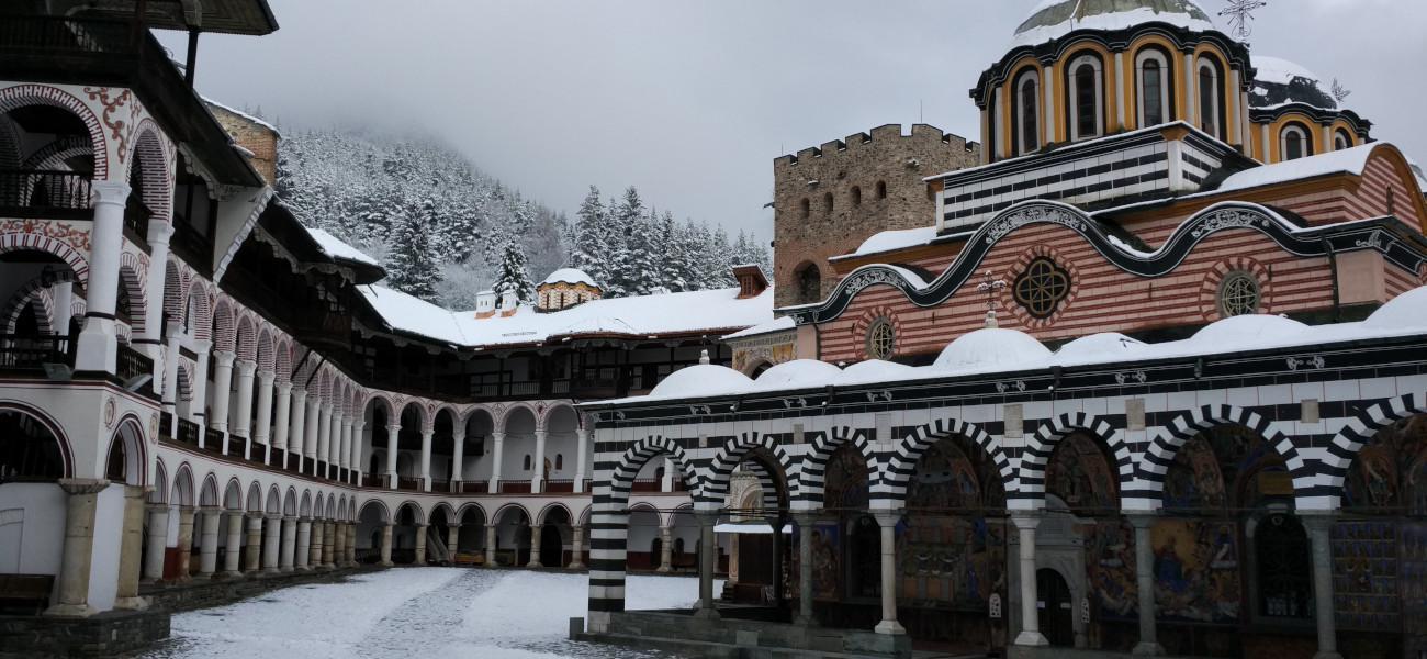Bulgaria: Montañas del Este.